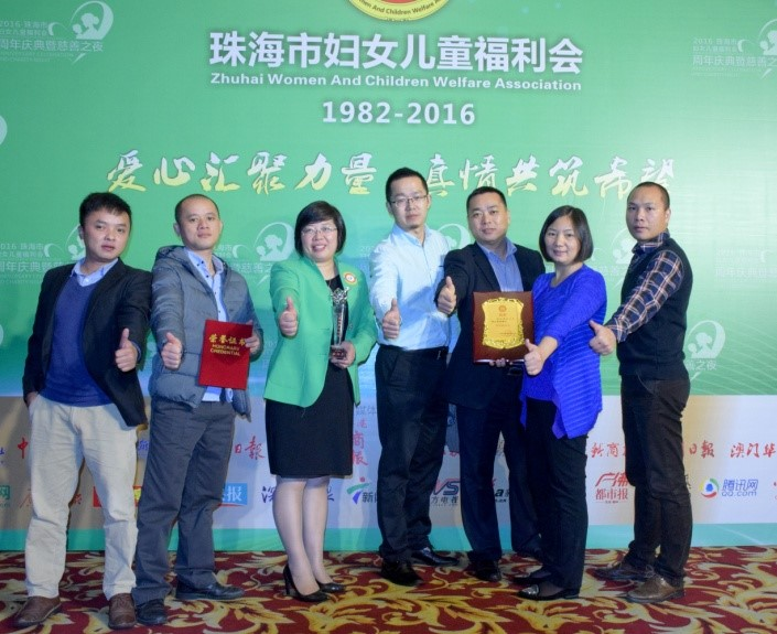 Mary Ouyang Attended Anniversary Celebration of A Welfare Association