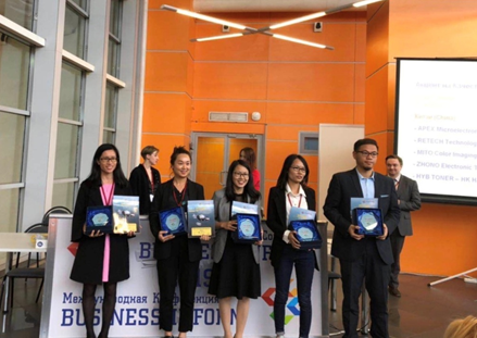 BUSINESS-INFORM 2019 Expo